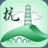 杭州旅游网