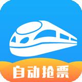 智行火车票app(手机购票软件)