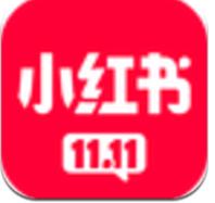 小红书app (小红书手机版下载)