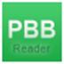 PBB Reader(PDF阅读器)